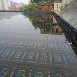 Empresa de Impermeabilização de Lajes